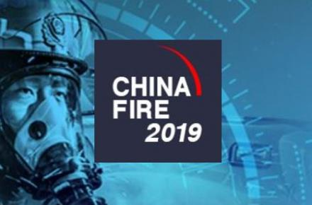 MEET US AT CHINA FIRE 2019 | Groupe Leader